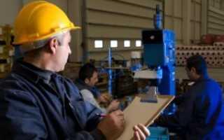 Каковы должностные обязанности инженера по промышленной безопасности и охране труда