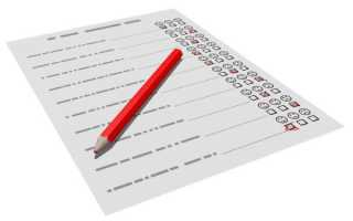 Образцы тестов при приеме на работу
