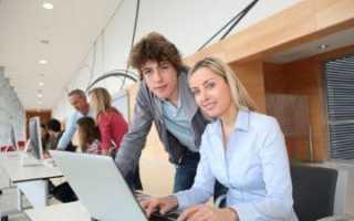 Организация эффективных тренингов для сотрудников компании
