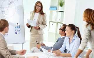 Кто проводит тренинги – должность тренинг-менеджера и его обязанности