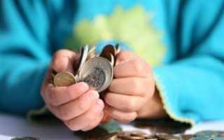 Как оформить пособие на ребенка до 18 лет