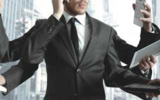 Менеджер проектов — должностная инструкция, функции и обязанности