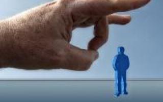 Срок восстановления на работе при незаконном увольнении по решению суда