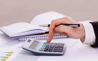 Должностная инструкция и обязанности бухгалтера и старшего специалиста