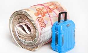 Когда платить НДФЛ с отпускных
