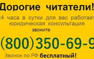 Неполный (сокращенный) рабочий день по Трудовому кодексу РФ