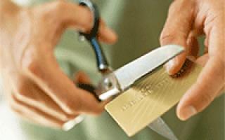 Как закрыть счет в банке юридическому лицу и физическому