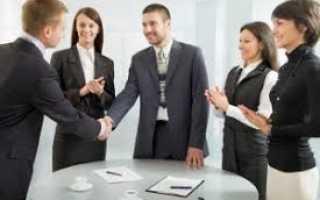 Из чего складывается имидж компании: положительный, корпоративный, оценка и продвижение