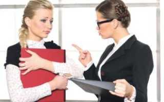 Не подписывают заявление на увольнение: что делать