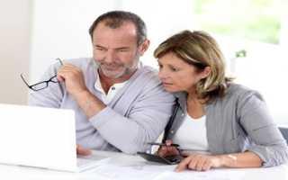 Как и где проверить пенсионные отчисления