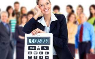 Должностная инструкция экономиста по труду и заработной плате