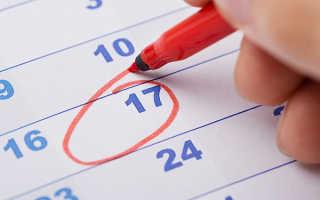 Календарный год: это какой период по закону, определение дня, недели, месяца
