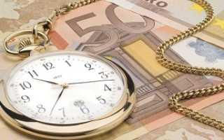 Дисконтирование денежных потоков: основные методы