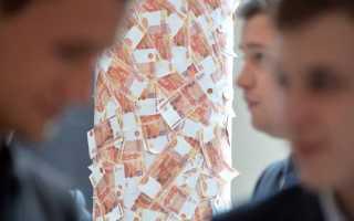 Будет ли повышение зарплаты бюджетникам : особенности индексации