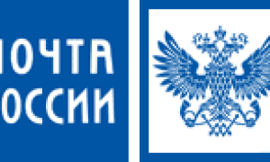 Внесение сведений о новом директоре в ЕГРЮЛ