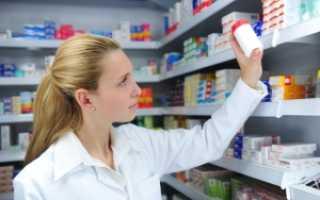 Должностная инструкция заведующей аптеки: обязанности и требования