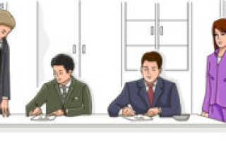 Согласие супруга на покупку доли в ООО: образец составления