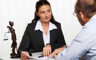 Должностная инструкция и обязанности ведущего юрисконсульта