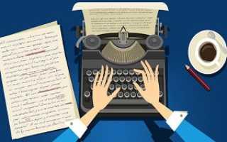 Обязанности копирайтера: кто это, его функции, требования и должностная инструкция