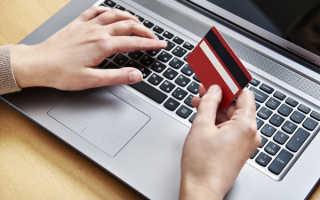 Заявление на перечисление зарплаты на карту: образец, особенности смены банка
