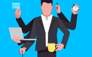 Как самому правильно составить бизнес план, порядок и образец