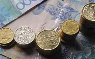 Средняя зарплата в Казахстане