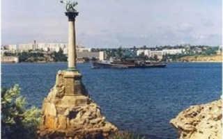 Севастополь обзавелся налоговыми каникулами