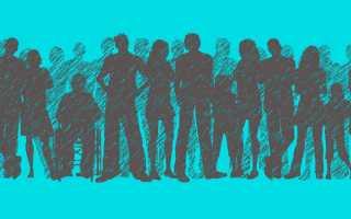 В чем разница и отличия средней численности работников от среднесписочной