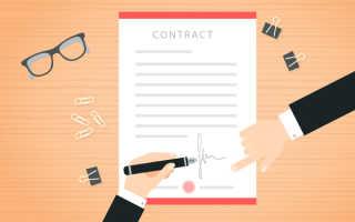 Договор франчайзинга и договор коммерческой концессии: образец