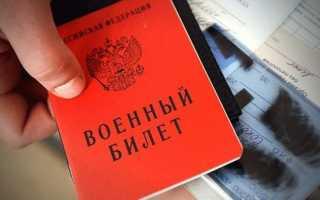 Воинский учет и бронирование граждан в организации с нуля: образец приказа о ведении