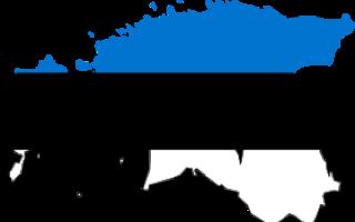 Средняя заработная плата в Эстонии