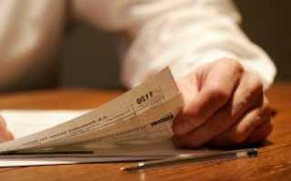 Какая очередность платежа в платежном поручении