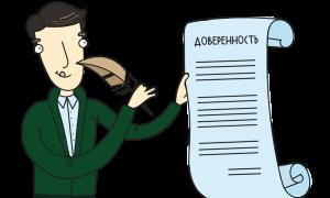 Доверенность на получение ЭЦП для юридических лиц: виды электронных подписей