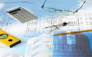 Должностная инструкция и обязанности инженера-сметчика в строительной организации