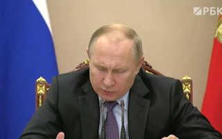 Путин дал оценку второму амнистийному этапу