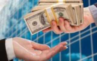 Тендерный кредит и займ: что это, как правильно оформить