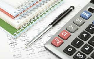 Отличия бухгалтерского и управленческого учета: объекты и элементы системы