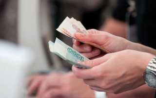 Минимальный размер оплаты труда в Республике Татарстан