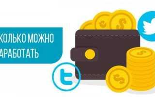 Заработок в социальных сетях – 3 самых популярных способа (получи свои 500 рублей)