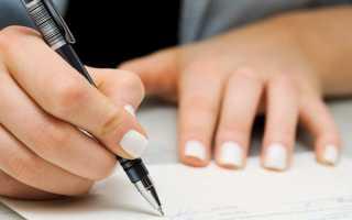 Особенности оформления справки с работы по месту требования