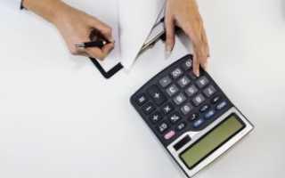 Нематериальные активы: что к ним относится, объекты в бухгалтерском учете