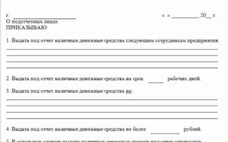 71 счет бухгалтерского учета: какие проводки необходимы