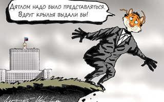 Силуанов рассказал о налоговой реформе