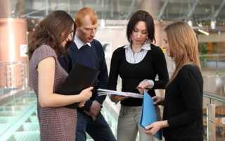 Разрешение на работу в России для иностранцев: сколько стоит, как оформить