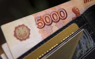 Средняя зарплата в Иркутске и Иркутской области  по официальным данным Росстата