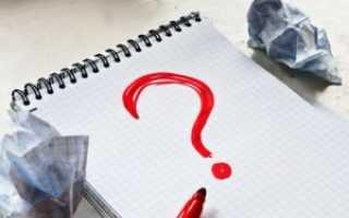 Как узнать систему налогообложения?