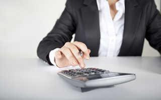Какие выплаты причитаются сотруднику при увольнении по собственному желанию