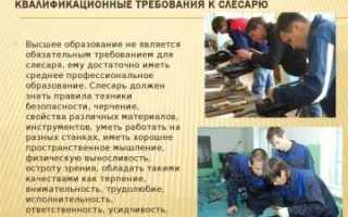 """Профстандарт """"Токарь"""": профессиональные и квалификационные требования"""