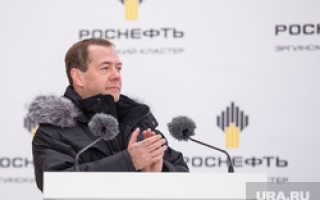 Российское правительство готово к налогу на дополнительный доход