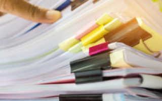 Унифицированные формы кадровых документов: альбом утвержденных форм
